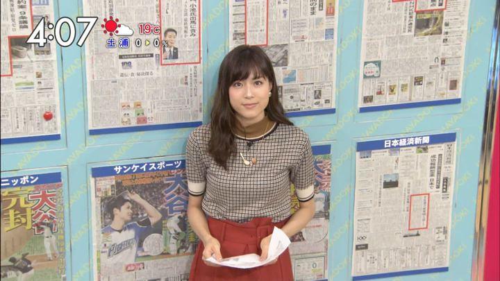 2017年10月05日笹川友里の画像04枚目