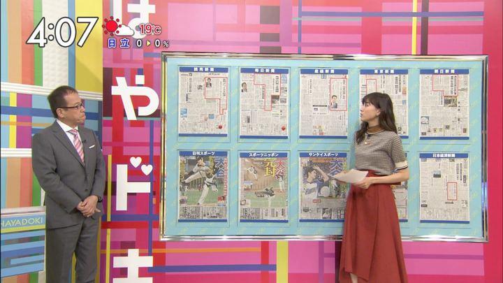 2017年10月05日笹川友里の画像06枚目