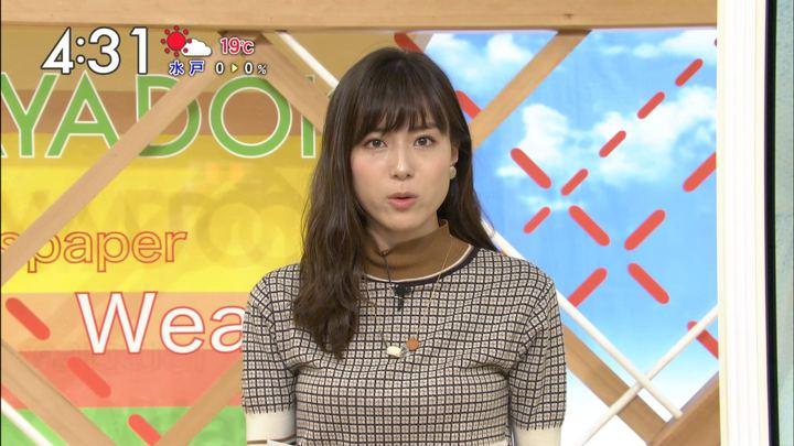 2017年10月05日笹川友里の画像08枚目