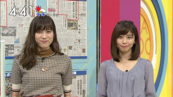 2017年10月05日笹川友里の画像10枚目