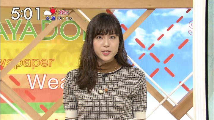 2017年10月05日笹川友里の画像12枚目