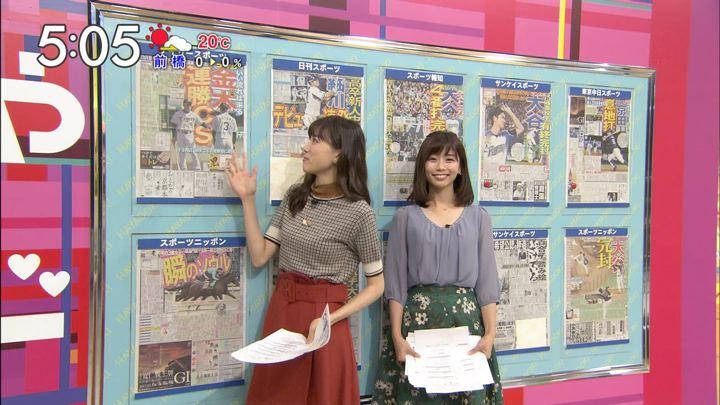 2017年10月05日笹川友里の画像13枚目