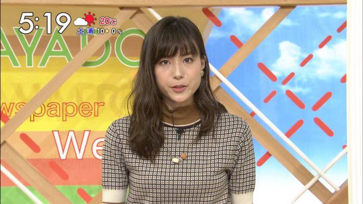 2017年10月05日笹川友里の画像15枚目