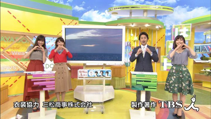 2017年10月05日笹川友里の画像16枚目
