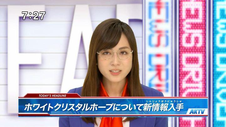 2017年10月07日笹川友里の画像04枚目