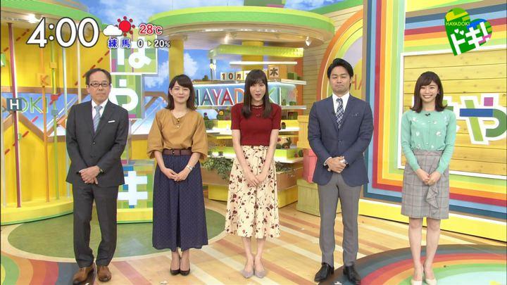 2017年10月12日笹川友里の画像01枚目