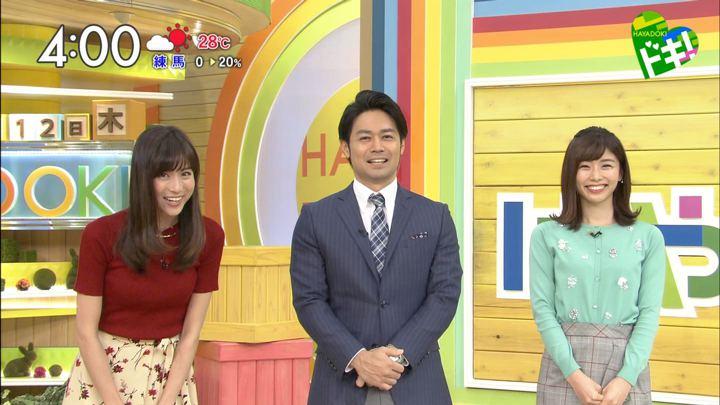 2017年10月12日笹川友里の画像02枚目