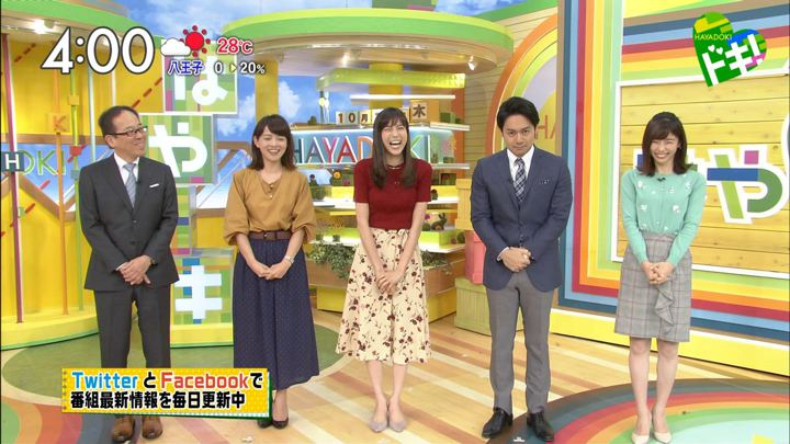 2017年10月12日笹川友里の画像03枚目