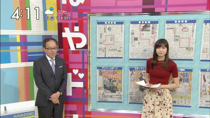 2017年10月12日笹川友里の画像07枚目