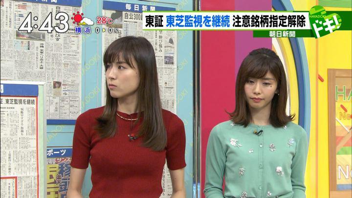 2017年10月12日笹川友里の画像12枚目