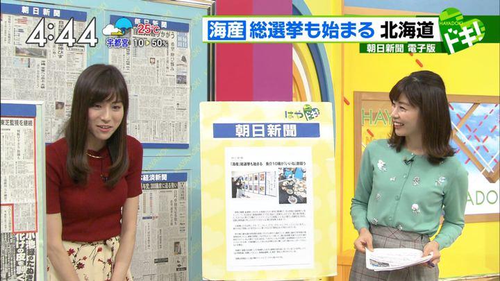 2017年10月12日笹川友里の画像13枚目