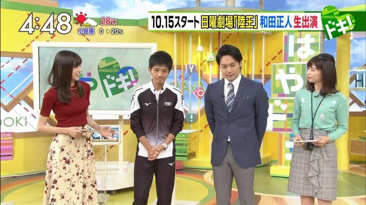 2017年10月12日笹川友里の画像17枚目