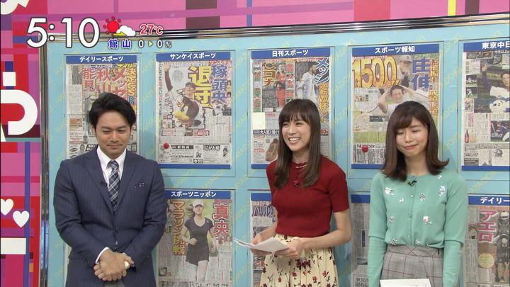 2017年10月12日笹川友里の画像27枚目