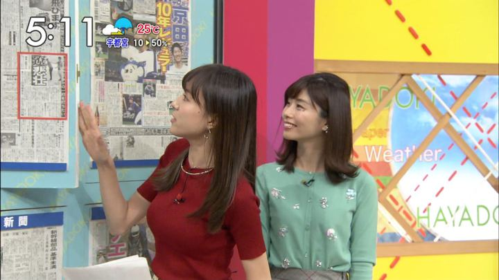 2017年10月12日笹川友里の画像29枚目