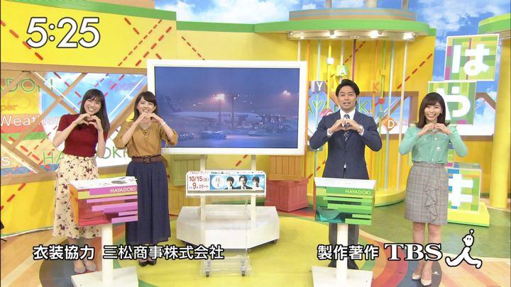 2017年10月12日笹川友里の画像32枚目