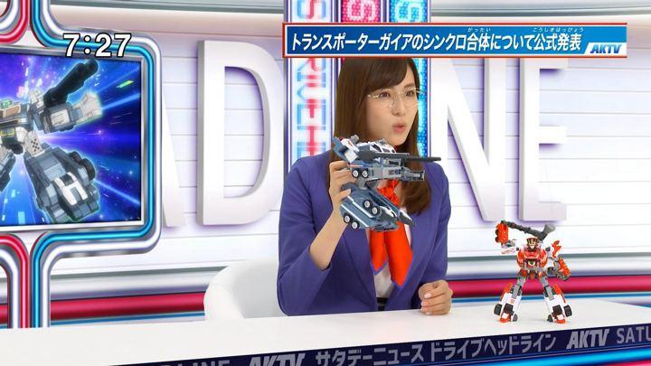 2017年10月21日笹川友里の画像04枚目