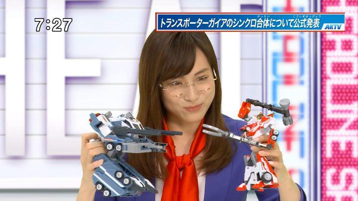 2017年10月21日笹川友里の画像08枚目
