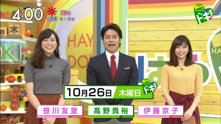 朝の番組に出演する笹川友里
