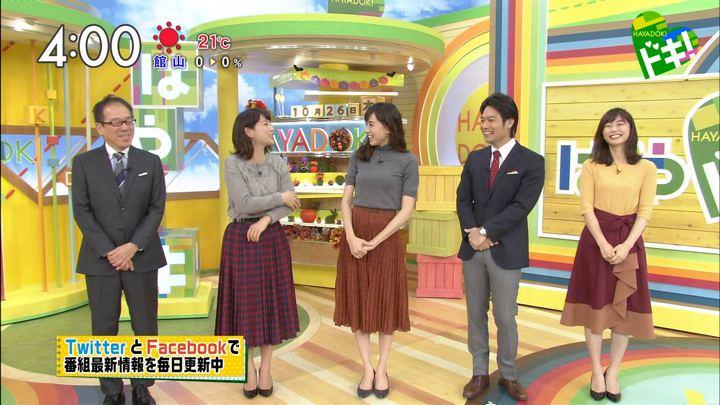 2017年10月26日笹川友里の画像04枚目