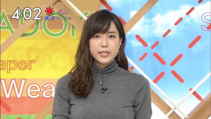 2017年10月26日笹川友里の画像05枚目