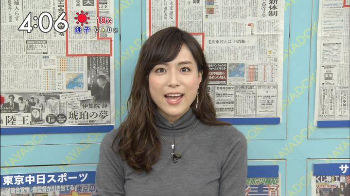 2017年10月26日笹川友里の画像07枚目
