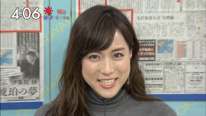 2017年10月26日笹川友里の画像09枚目