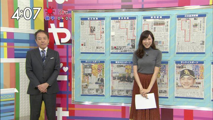 2017年10月26日笹川友里の画像10枚目