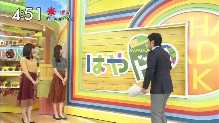 2017年10月26日笹川友里の画像25枚目