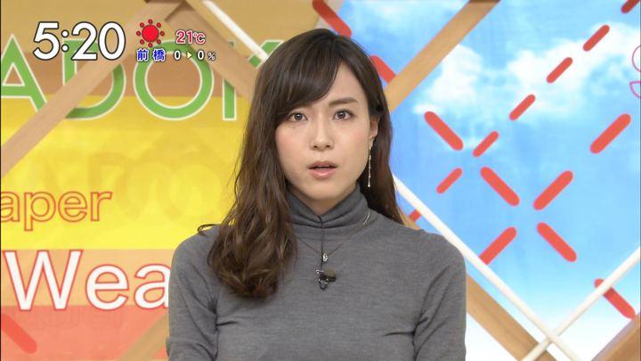 2017年10月26日笹川友里の画像37枚目