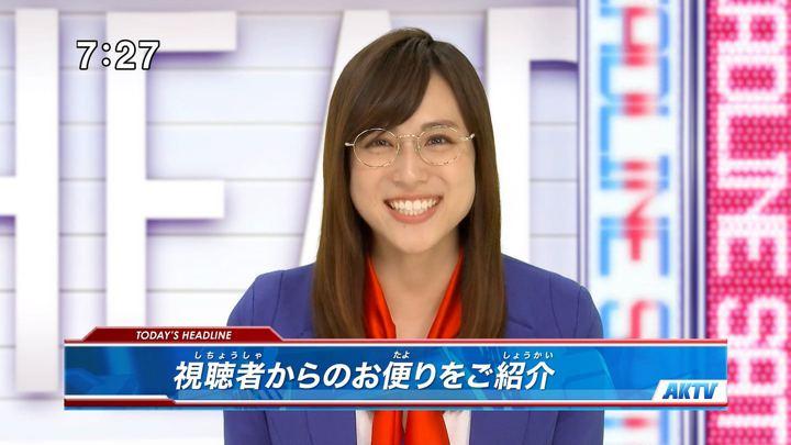 2017年11月04日笹川友里の画像04枚目