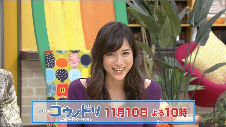 2017年11月04日笹川友里の画像21枚目
