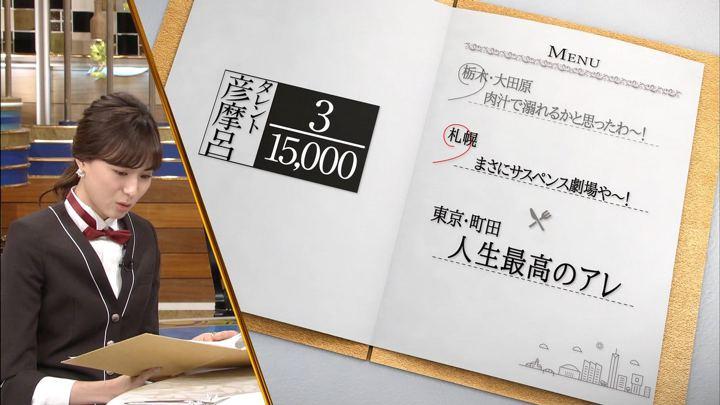 2017年11月04日笹川友里の画像40枚目