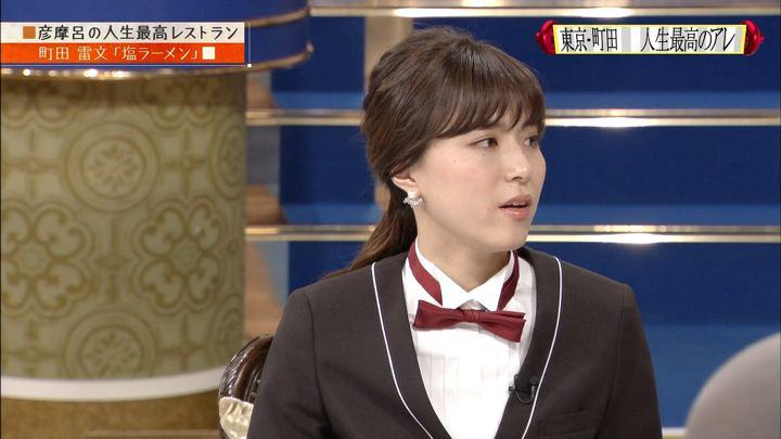 2017年11月04日笹川友里の画像47枚目