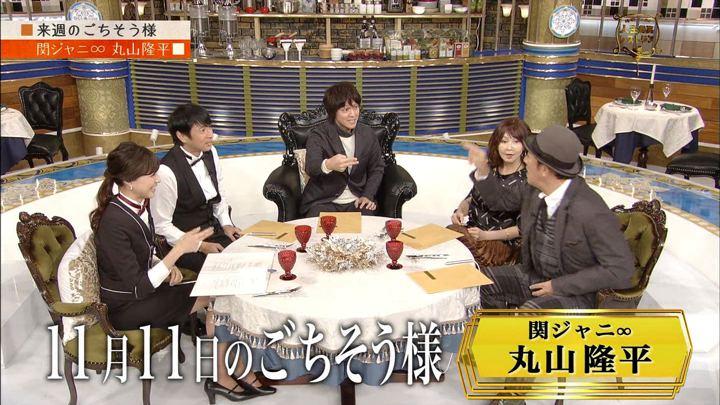 2017年11月04日笹川友里の画像50枚目