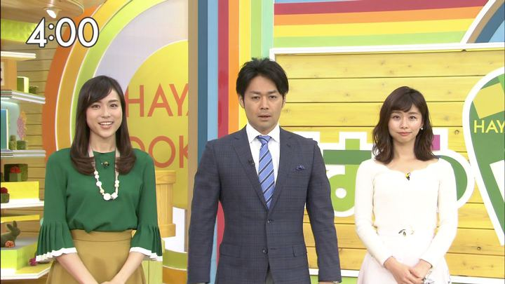 2017年11月09日笹川友里の画像01枚目