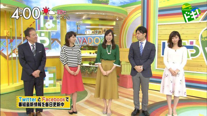 2017年11月09日笹川友里の画像02枚目
