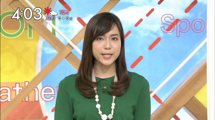 2017年11月09日笹川友里の画像04枚目