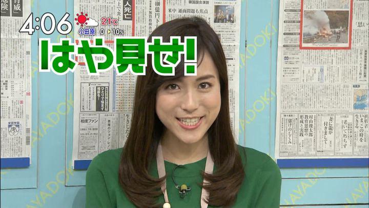 2017年11月09日笹川友里の画像06枚目