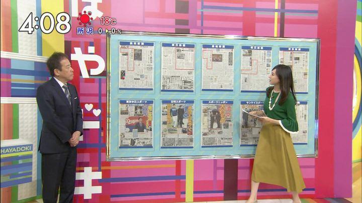 2017年11月09日笹川友里の画像08枚目