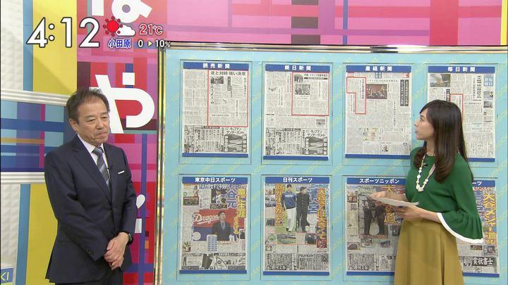 2017年11月09日笹川友里の画像09枚目