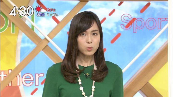2017年11月09日笹川友里の画像12枚目