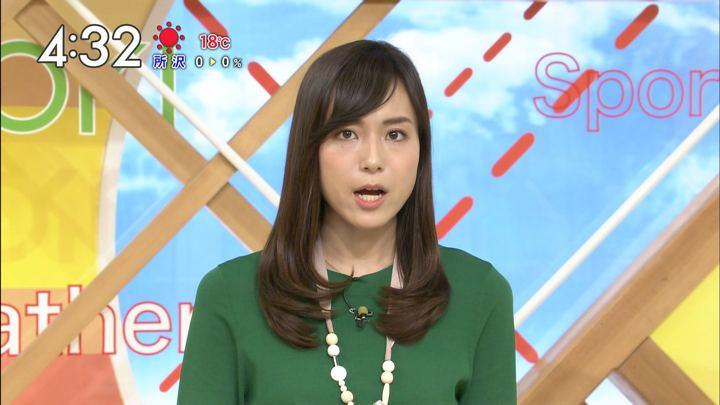 2017年11月09日笹川友里の画像13枚目