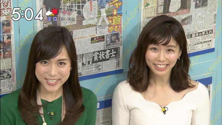 2017年11月09日笹川友里の画像20枚目