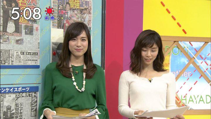 2017年11月09日笹川友里の画像21枚目