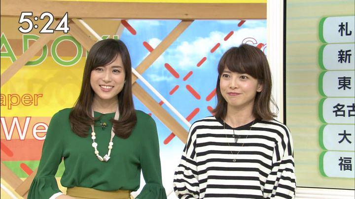2017年11月09日笹川友里の画像27枚目