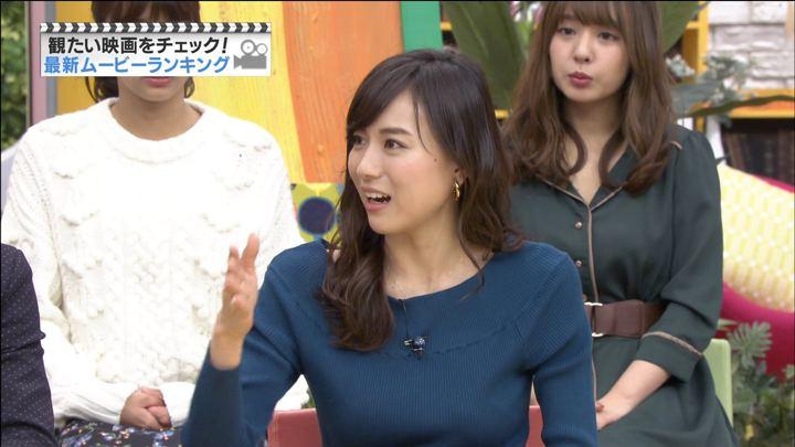 2017年11月11日笹川友里の画像17枚目