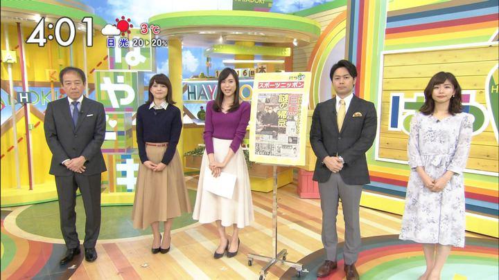 2017年11月16日笹川友里の画像02枚目