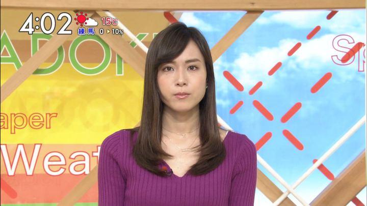 2017年11月16日笹川友里の画像03枚目