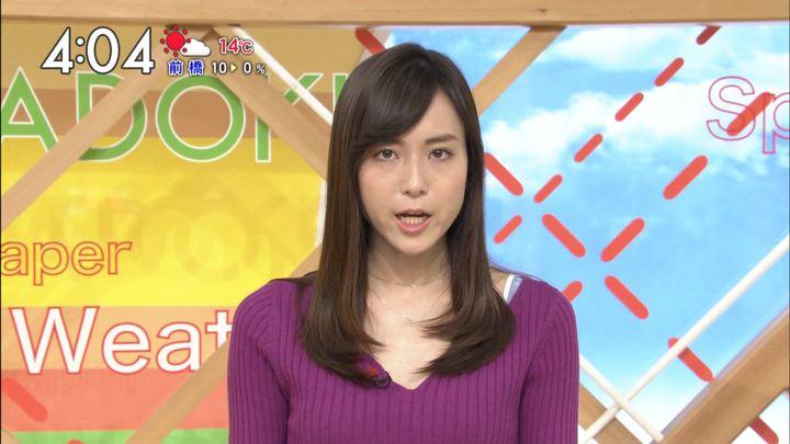 2017年11月16日笹川友里の画像04枚目
