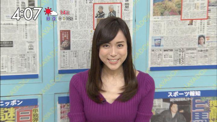 2017年11月16日笹川友里の画像06枚目